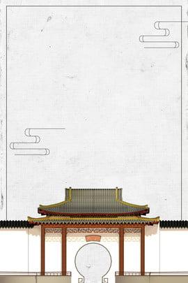 b   b सफेद भवन डिजाइन , व्हाइट, रेट्रो B & B, सफेद पृष्ठभूमि छवि