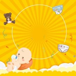baby diaper promotion main map , Orange Background, Flat, Cartoon Background image