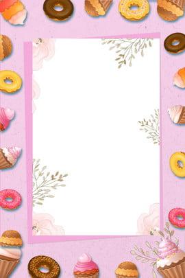 bakery cake baking promotional minimalistic poster background template , Bakery, Cake Baking, Advertisement Background image