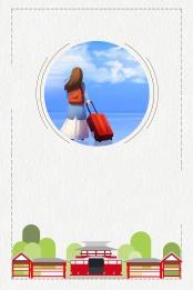 travel tourism bali foreign travel , Foreign, Self-driving Tour, Overseas Travel Imagem de fundo