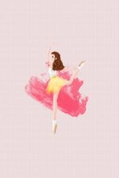 múa ba lê đào tạo khiêu vũ lớp đào tạo khiêu vũ poster khiêu vũ , Thiết, Ba, Lớp đào Tạo Khiêu Vũ Ảnh nền