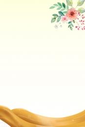 プロセスポスター china merchants bank カード 花 , 花, China Merchants Bank, シンプル 背景画像
