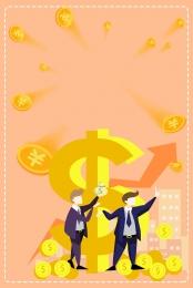 bank board picture download citic bank finance , Cartoon, Finance, Board Imagem de fundo