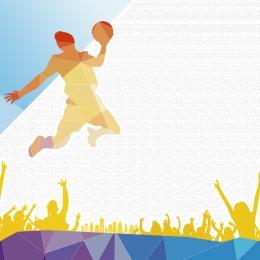 バスケットボール 逆画像のダウンロード バスケットボール クラブ , キャラクター, バスケットボール, ポスター 背景画像