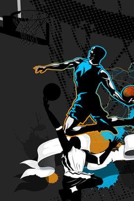 バスケットボール ボール スポーツ スポーツ , 団結, バスケットボール, チーム 背景画像