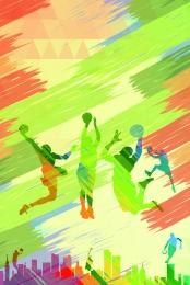 バスケットボールの試合のポスター バスケットボールの試合 インクのスタイル 水彩画 , キャンパス, 水彩画, バスケットボール 背景画像