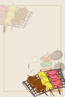 बीबीक्यू फूड फूड पोस्टर हैंड पेंटेड पोस्टर स्वादिष्ट , कोकिला, Bbq, चीनी शैली पृष्ठभूमि छवि