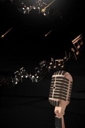 挑戰麥克風 k歌 k歌之王 ktv , 迪吧, Psd源文件, 唱歌比賽 背景圖片