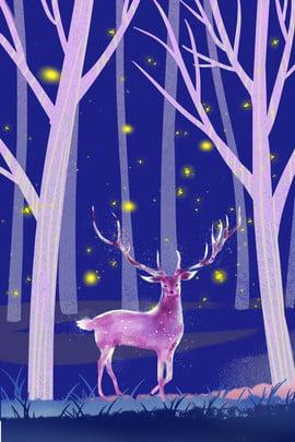 美しい 夜遅く 星空 児童書 , 木, 夜遅く, 児童書 背景画像