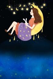 beautiful firefly night illustration poster background , Night, Children's Book, Poster Background ภาพพื้นหลัง