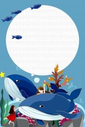 beautiful underwater world aquarium poster psd , Beautiful, Underwater World, Aquarium Background image