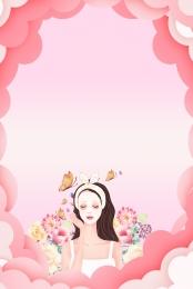 beauty health club poster quảng cáo poster sức khỏe vẽ tranh spa trung tâm chăm sóc sức khỏe spa , Vẽ Tranh Spa, Khỏe, Yoga Ảnh nền