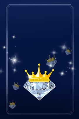ngày thành viên crown thành viên tối cao người mẫu vinh quang kim cương , Thẩm, Bar, Quảng Cáo Quảng Cáo Vip Ảnh nền