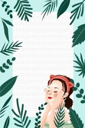 美容hats 美容センター 美容室 美容ポスター , 美容室の宣伝, プロモーション, 美容室プロモーションや造形h5背景素材 背景画像