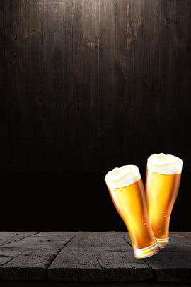 Beer glass background picture , Wine Glass, Beer Festival, Beer Background image