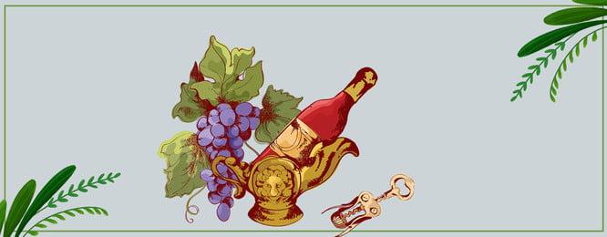 पेय रेड वाइन स्नैक फूड फूड, स्नैक, ताजा भोजन, फूड पृष्ठभूमि छवि