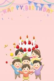 tiệc sinh nhật lễ hội tiệc tùng minh họa , Liệu, Sinh Nhật, Tiệc Sinh Nhật Ảnh nền