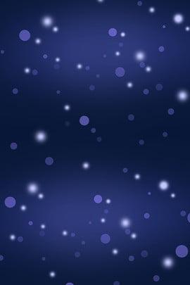 生日海報圖片下載 生日快樂 海報 A4 高清psd素材 生日海報背景素材 幾何背景圖庫