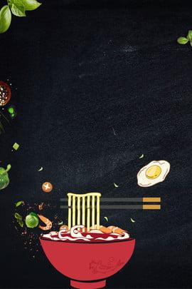 黑色 背景 美食 食物 , 黑色, 菜牌, 食物 背景圖片