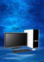 कंप्यूटर की मरम्मत कंप्यूटर मरम्मत कंप्यूटर इंटरनेट , मरम्मत सेवा, डेस्कटॉप कंप्यूटर पदोन्नति, इंटरनेट पृष्ठभूमि छवि
