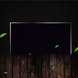ब्लैक फूड बोर्ड बैकग्राउंड , बैकग्राउंड, क्लास, किचन पृष्ठभूमि छवि