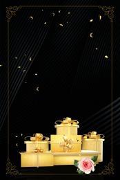 Black gold gift box flower , Black Gold, Gift, Gift Box Background image