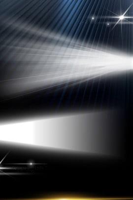 黑色 光效 場景 木板 , 背景素材, 木板, 海報背景 背景圖片