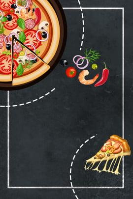 काले पेटू पिज्जा पिज्जा हट , रेस्तरां, पिज्जा हट, पश्चिमी रेस्तरां पृष्ठभूमि छवि