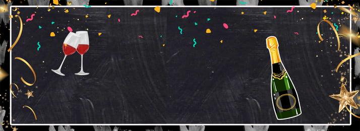 黑色 派對 派對邀請背景 紅酒, 黑板, 黑色, 啤酒 背景圖片