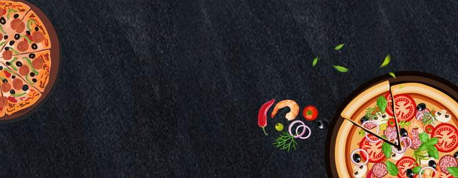 काले सरल स्वादिष्ट पिज्जा, ई-कॉमर्स, स्वादिष्ट, ई-कॉमर्स पृष्ठभूमि छवि