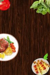 काले सरल स्वादिष्ट भोजन , दुकान, और, दुकान पृष्ठभूमि छवि