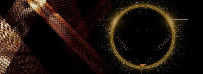 company team business team black star gold team, Poster Background, Poster, Excited Imagem de fundo