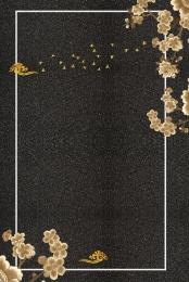 यूरोपीय छायांकन विंटेज बनावट बनावट बनावट विंटेज पृष्ठभूमि छवि