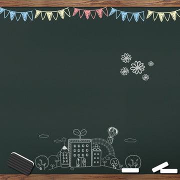 黒板背景 チョーク ホオジロ 子供用製品 , 電車の中, 文房具, 教育 背景画像
