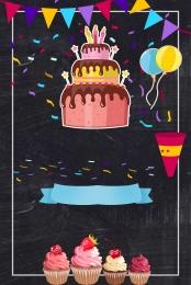 blackboard newspaper birthday poster psd source file chalk word birthday poster , Chalkboard Background, Beer, Blackboard Imagem de fundo