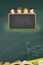 tuyển sinh tại trường lệnh tuyển sinh tại trường blackboard wind green , Cách, Tuyển Dụng Trường, Tuyển Sinh Tại Trường Ảnh nền