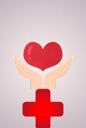 नि: शुल्क रक्तदान समर्पण प्रेम , दान, , पोस्टर पृष्ठभूमि छवि