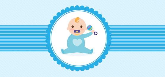 amor arco botella mameluco del bebé, Botella, Vector, Tarjeta Imagen de fondo
