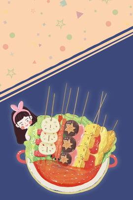 màu xanh phim hoạt hình thịt nướng tiệc tùng , H5, Thịt Nướng, Tiệc Tùng Ảnh nền