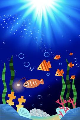 blue cartoon fairy undersea world , Psd Layered, Fairy, Psd Фоновый рисунок