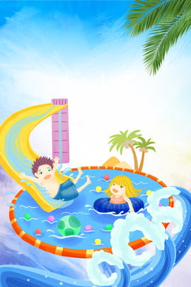 water world 水の機器 子供用ウォーターパーク 夏 , ウォーターエンターテイメント, 子供用ウォーターパーク, 夏 背景画像