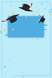 ブルー フレッシュ 卒業シーズン ドクターハット , ドクターハット, 卒業シーズン, ブルー 背景画像