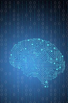 blue technology bot intelligent , Intelligent, Artificial Intelligence, Code ภาพพื้นหลัง