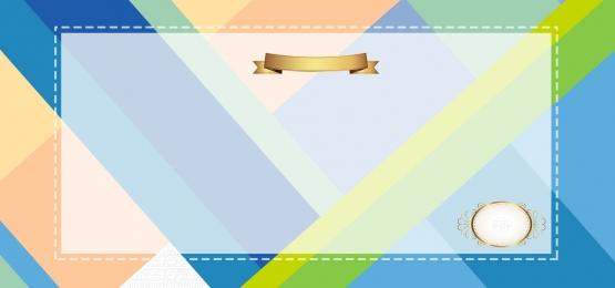 色 幾何学的なグラデーション ポスターデザイン 幾何学的 幾何学的 フラット 幾何学的なグラデーション 背景画像