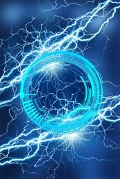 藍色背景 燈光 光芒 狂歡 , 創意, 狂歡, 藍色燈光閃電狂歡平面廣告 背景圖片
