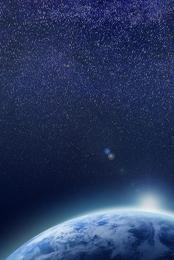 blue sky space astronaut , Technology, Astronaut, Sky Imagem de fundo
