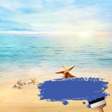 Blue summer cool summer main picture Master Through Train Imagem Do Plano De Fundo