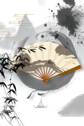 중국 스타일 학술 캠퍼스 독서 캠퍼스 문화 , 책의, 자료, 브러시 쓰기 배경 이미지