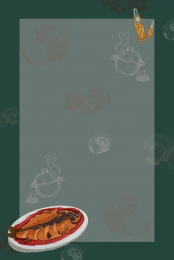 cá om menu gourmet poster , Thực, Món ăn Trung Quốc, Gourmet Ảnh nền