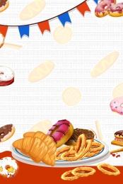 हाथ से पेंट स्वादिष्ट रोटी बेकरी प्रचार पोस्टर चित्रण चित्रण भोजन , केक की दुकान पदोन्नति, केक मिठाई, हौसले से पके हुए रोटी पृष्ठभूमि छवि